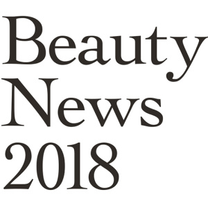 Beauty News 2018