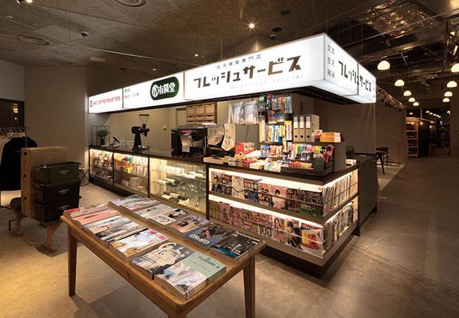 AND COFFEE ROASTERS/有隣堂/FreshService