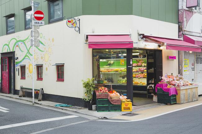 東京・中野区にある75年以上続く果実店「フタバフルーツ」