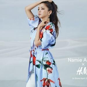 「Namie Amuro x H&M」キャンペーンイメージ