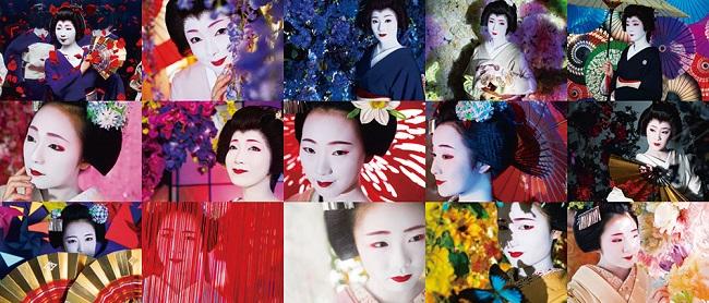 『15名の芸妓舞妓』©mika ninagwa, artbeat publishers
