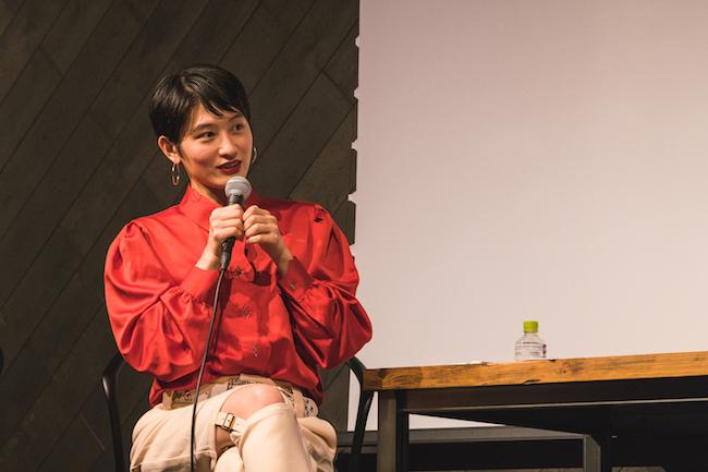 Photo by Mariko Kurose