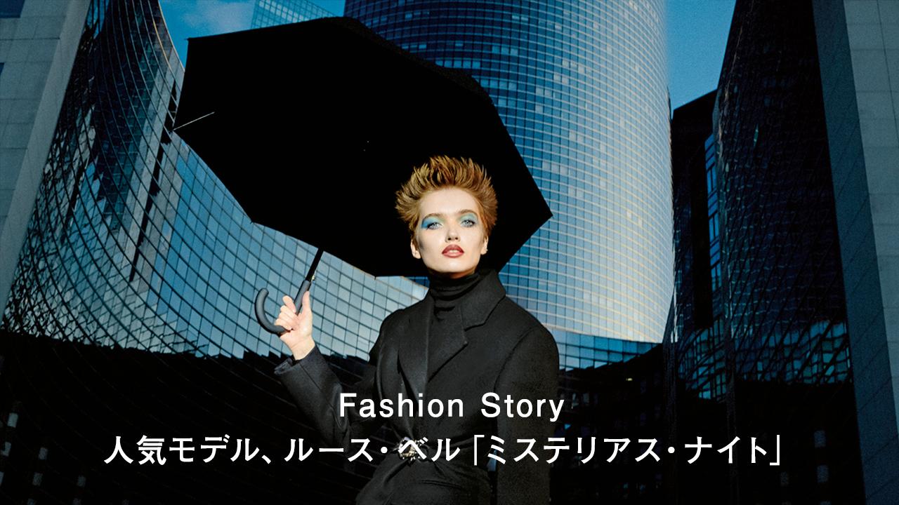 mode, ruth bell, numero, numero tokyo, fashion,ルース・ベル