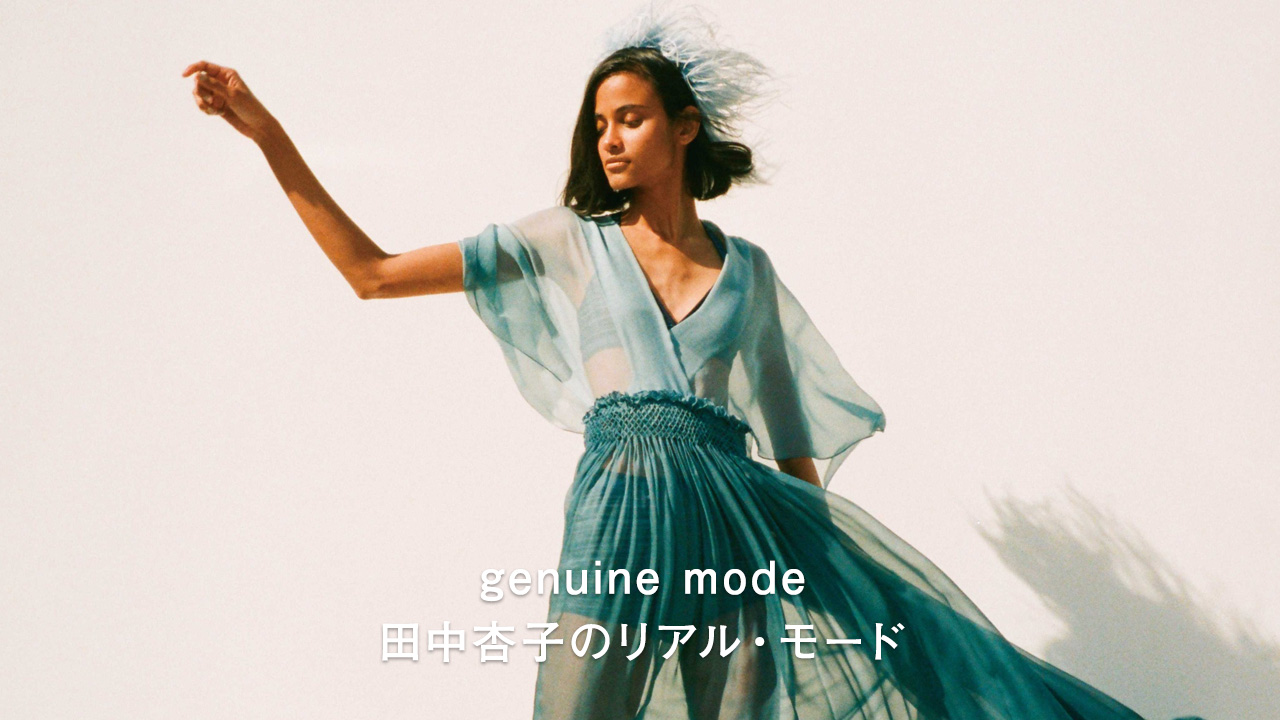 ヌメロ,numero tokyo, numero, fashion, mode
