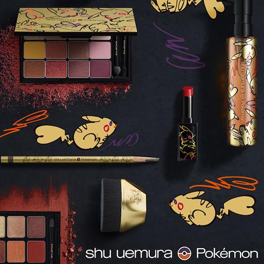 「shu uemura × ポケモン」の電撃コラボ