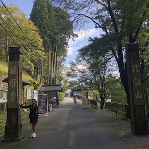 Chim↑Pomエリイの京都旅 比叡山厄払い&厄除け散歩