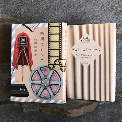 【連載】11月のおすすめ本