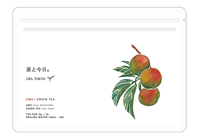 梅緑茶(3g/7P)¥1000