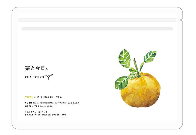 水出し柚子緑茶(5g/7P)¥1000