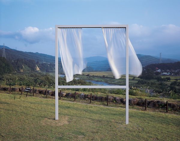 内海昭子『たくさんの失われた窓のために』