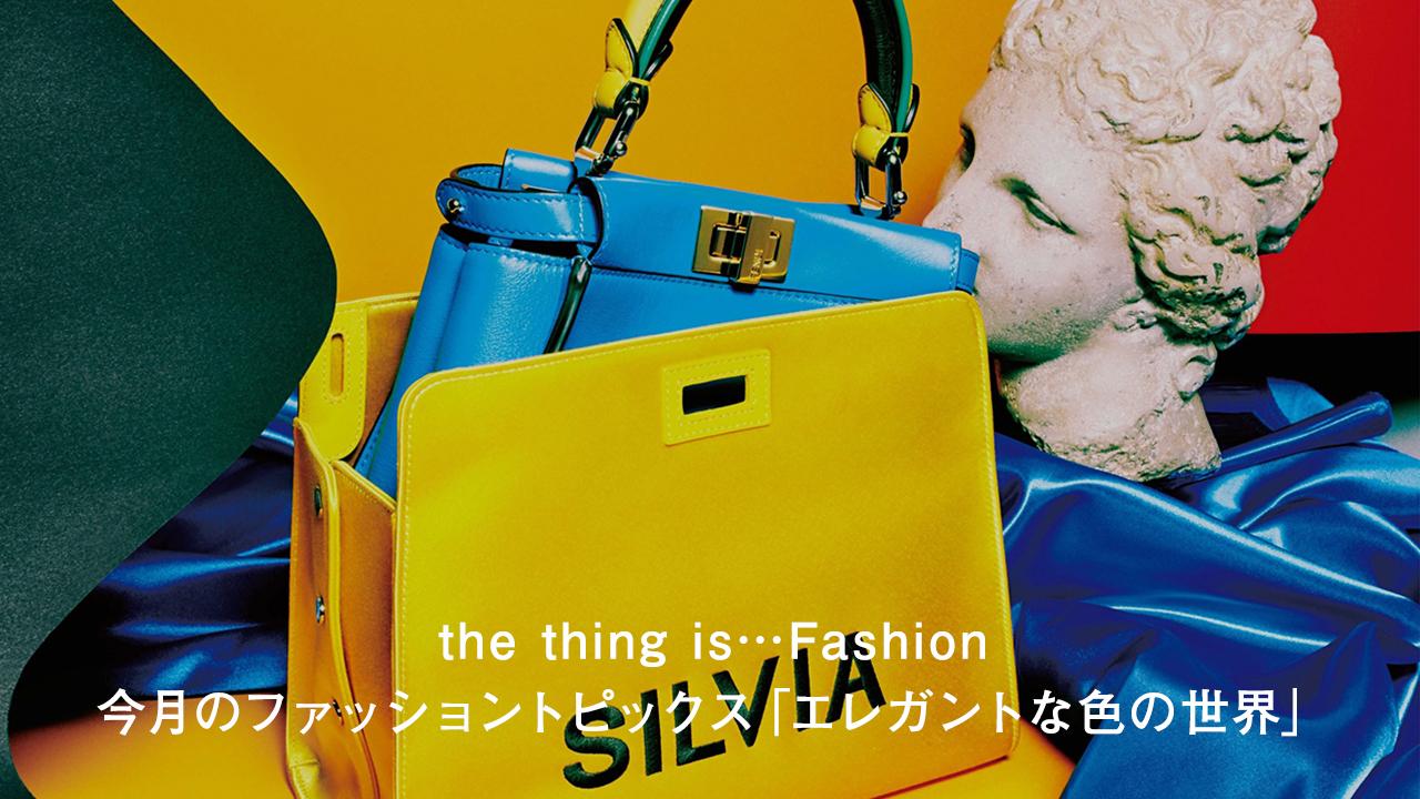 fashion, numero, numero tokyo, mode