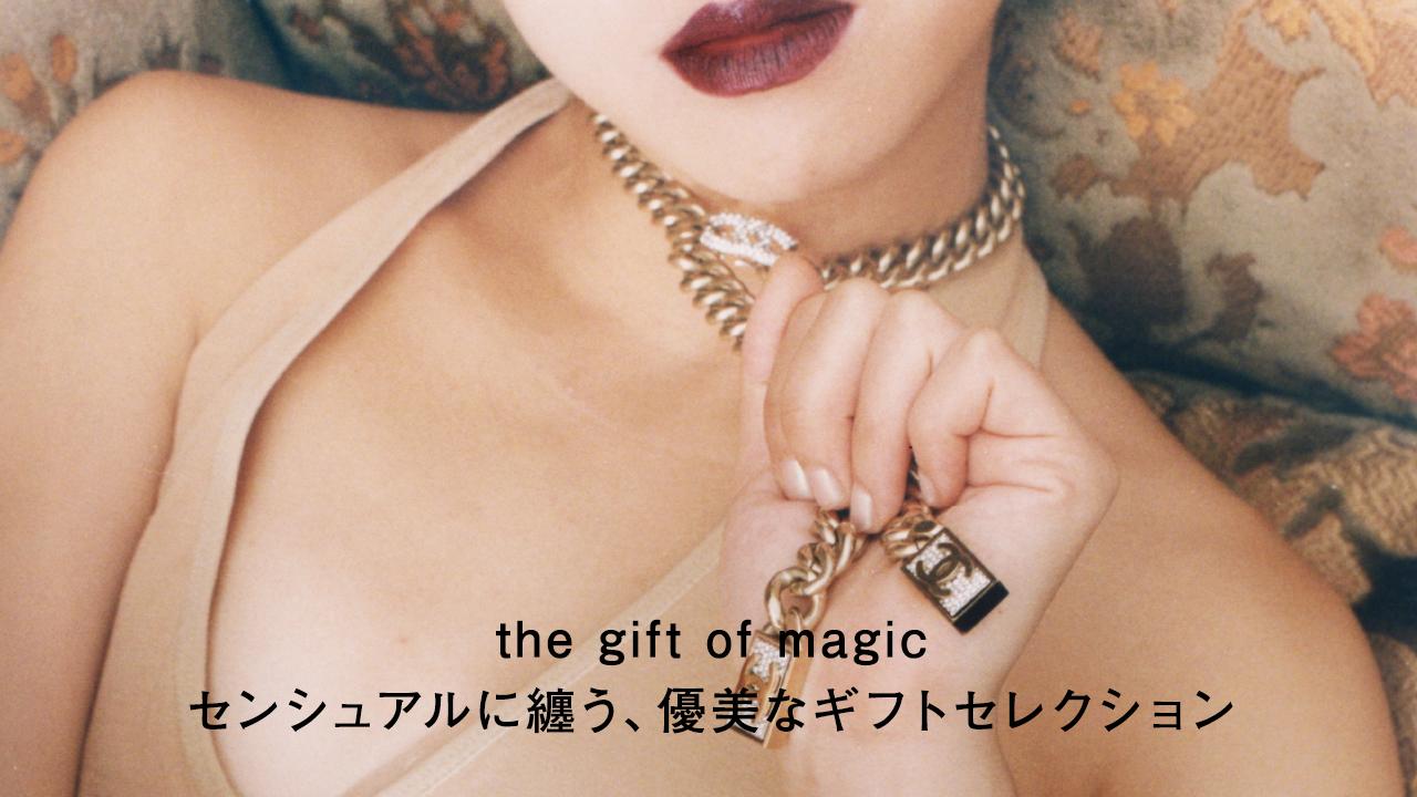 ヌメロ,numero tokyo, numero, fashion, mode,gift