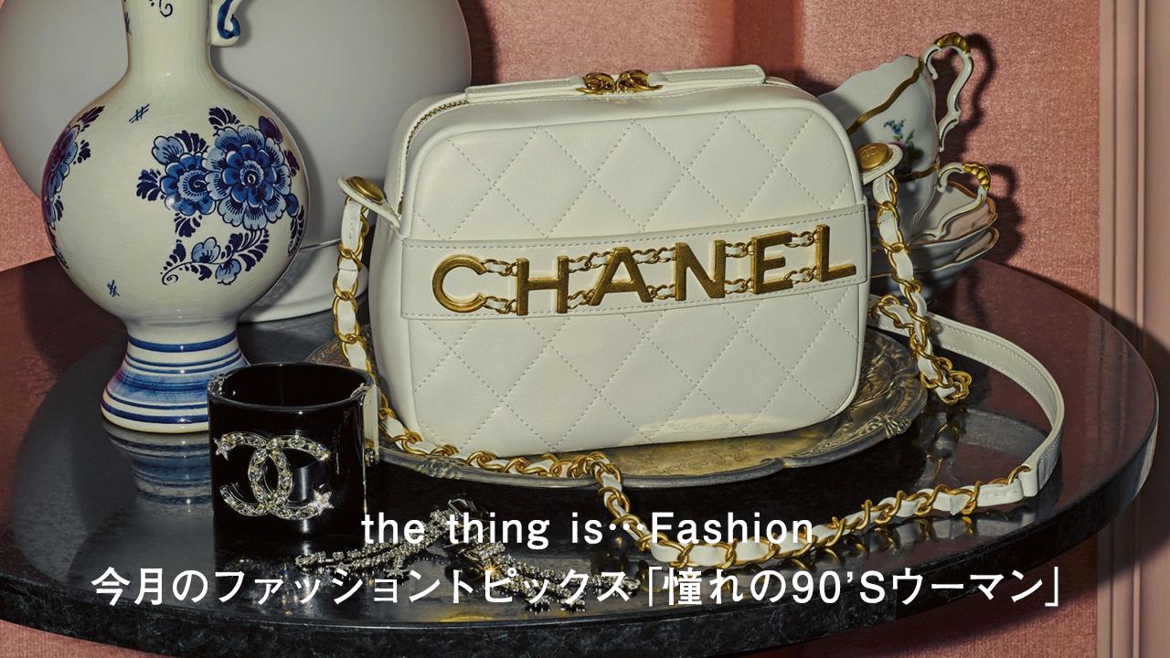 fashion, numero, numero tokyo, mode, 90s