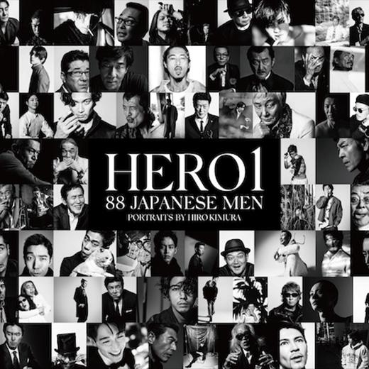 HIRO KIMURA 写真展「HERO1」開催