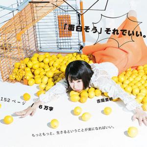 lemon2b