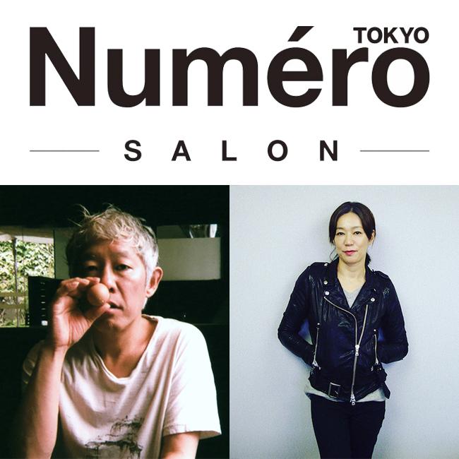 Numéro TOKYOのオンラインサロンが始動! 初回はホンマタカシの写真講座