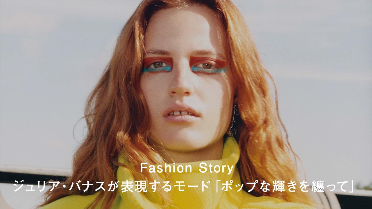 numero, numero tokyo, mode, fashion