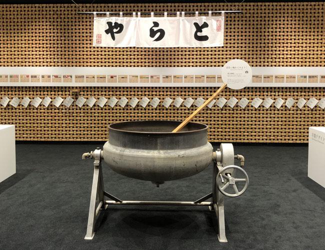 寒天を溶かすために使用されていた鉄釜「寒天溶解釜」と「えんま」と呼ばれる大きなへら。