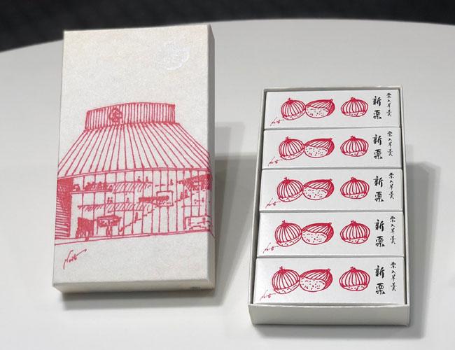 リニューアルオープン記念の小形羊羹『新栗』1本¥368、5本入¥1,944 ※発売期間は10月1日〜11月中旬まで