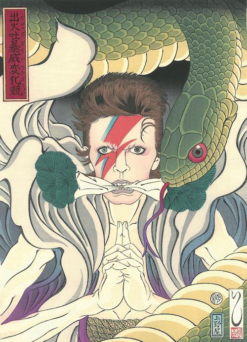 2018年6月、マーク ジェイコブスのブックストアBOOKMARCで開催された「UKIYO-E PROJECT presents デヴィッド・ボウイ 浮世絵展」の展示作品より。『出火吐暴威変化競「⻤童丸」』(2018年) Photo Duffy © Duffy Archive & The David Bowie ArchiveTM ©UKIYO-E PROJECT