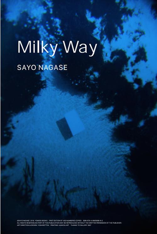 写真集「Milky Way 天の川」