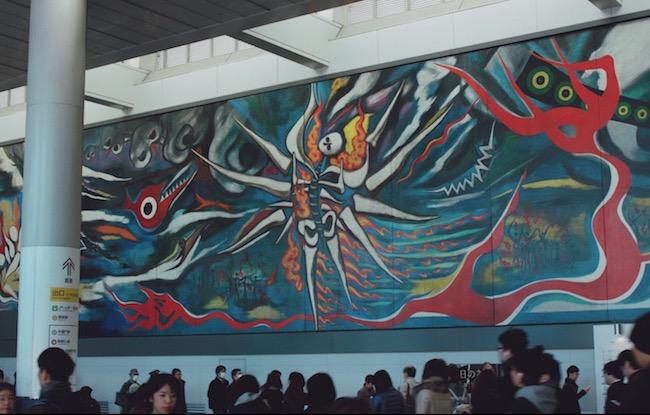 渋谷駅構内の岡本太郎の大作、巨大壁画「明日の神話」