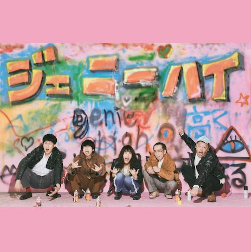 初回限定版盤(CD/DVD)¥2,000 ※DVD特典映像「Room of Takashi」<br />