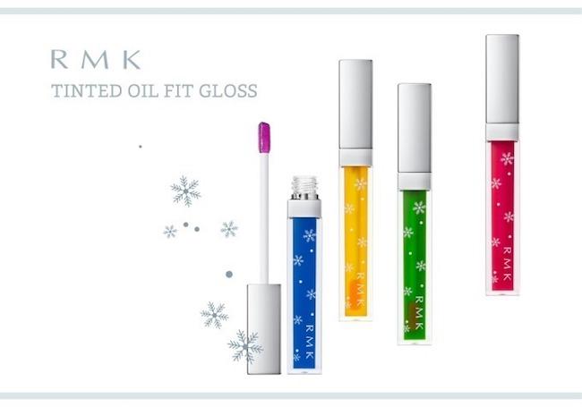 RMK ティンティッド オイルフィットグロス 全4色 ¥2,500(数量限定)