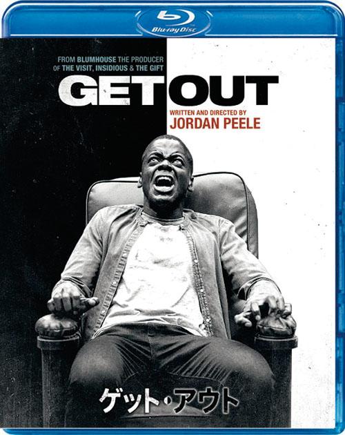 『ゲット・アウト』Blu-ray¥1,886 DVD¥1,429 発売元:NBCユニバーサル・エンターテイメント