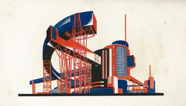 ヤーコフ・チェルニホフ 『建築ファンタジーカラー・コンポジション、101の建築小図』より、書籍、1933年 個人蔵