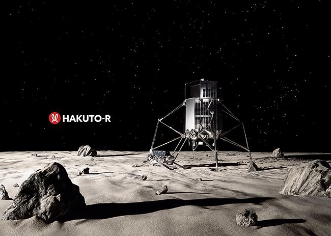 iSpaceによる『HAKUTO-R』