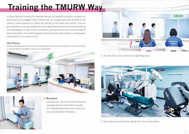 Tokyo Medical University for Rejected Women(2019) Artist / Production: Sputniko ! × Tomomi Nishizawa