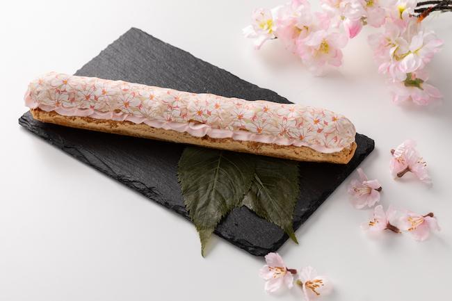 「桜のエクレア」 ¥1,800