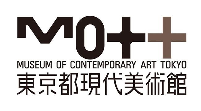 1年間限定で使用されるリニューアル・オープン記念ロゴ。通常ロゴと同じく仲條正義のデザインで、活動や親しみをプラスする意図を込めた。