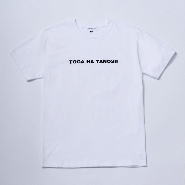 トーガ × ボクハタノシイ(ホワイト・ブラック2色展開) ¥6,500