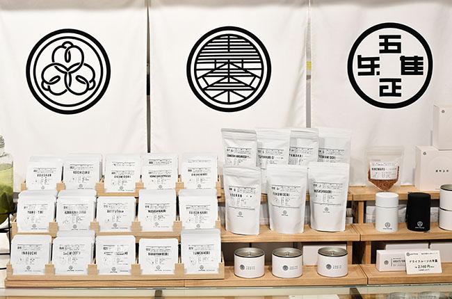 メニューで提供しているシングルオリジンの茶葉各種は、店頭販売も行なっている。