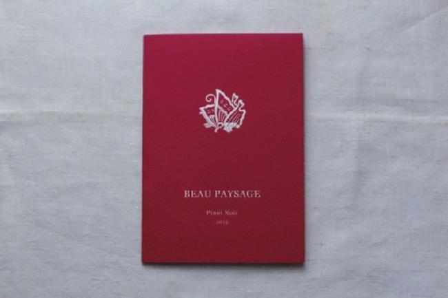 ボーペイサージュと共鳴するアーティストによるコンピレーションCDブックのシリーズより、『BEAU PAYSAGE Pinot Noir 2015』(レゾナンス・ミュージック)