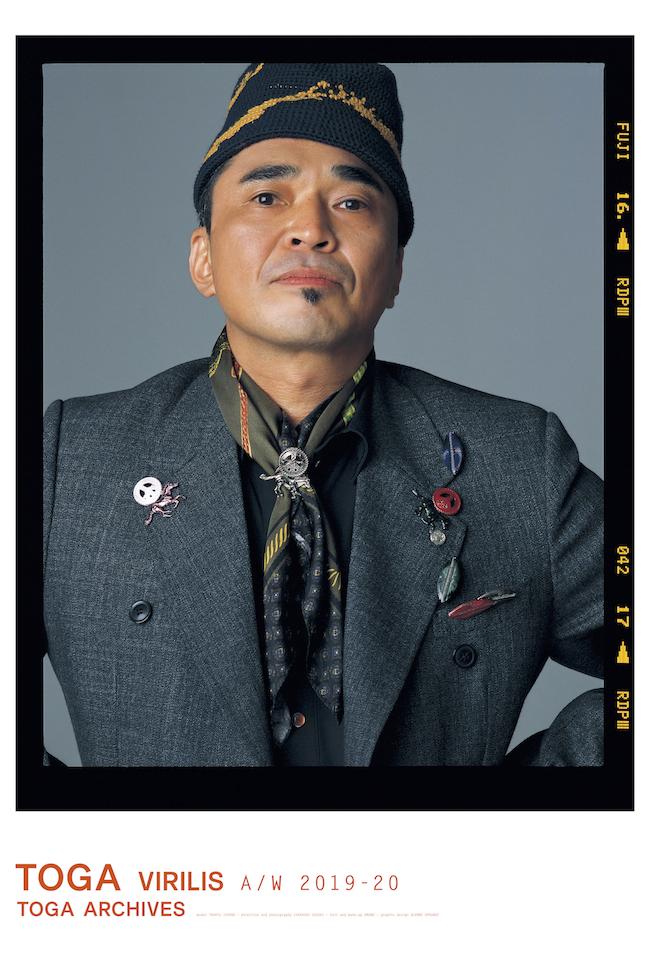 Model: Takkyu Ishino Direction and Photography: Chikashi Suzuki Hair & Make-up: Amano Graphic Design: Gianni Oprandi