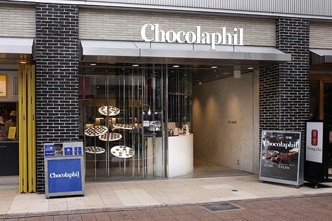 工房一体型の店舗では、焼き上がるガトーショコラの香りに誘われ、次々と人々が訪れる。