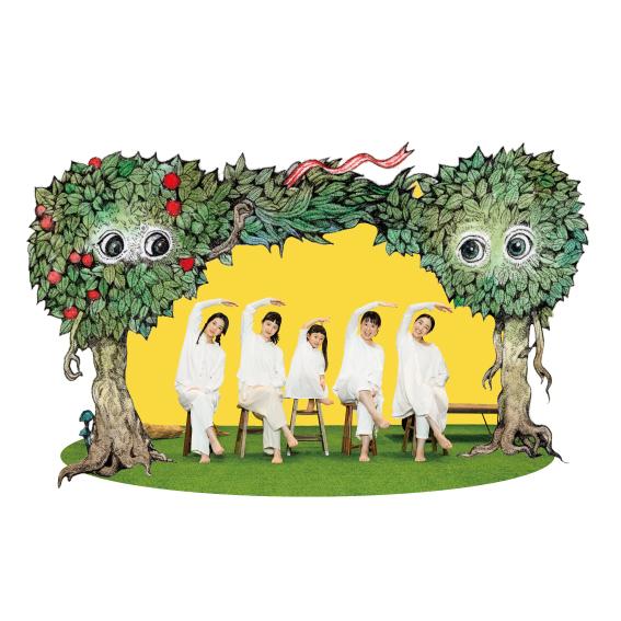 宣伝美術:名久井直子 宣伝イラスト:ヒグチユウコ 宣伝写真:井上佐由紀