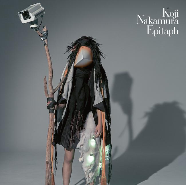 ナカコーことKoji Nakamuraが更新する「新しい日本の音楽」