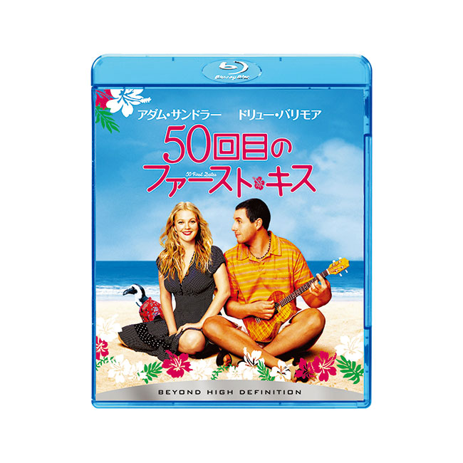 Blu-ray¥2,381 発売・販売元:ソニー・ピクチャーズ エンタテインメント ©2004 COLUMBIA PICTURES INDUSTRIES, INC. ALL RIGHTSRESERVED.
