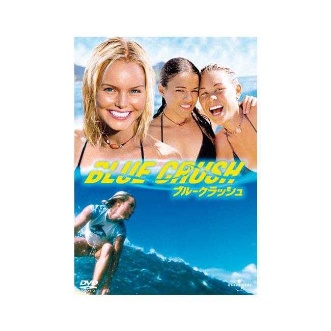 DVD¥1,429 発売元:NBCユニバーサル・エンターテイメント © 2002 UNIVERSAL STUDIOS. ALL RIGHTS RESERVED.