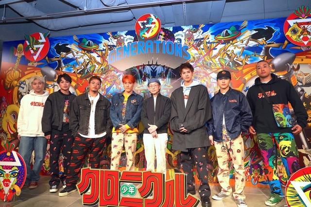 11月19日(火)に東京・渋谷のBN Studioで開催されたイベントにて、GENERATIONS from EXILE TRIBEと田名網敬一。