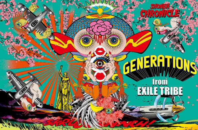 11月21日(木)に発売されたGENERATIONS from EXILE TRIBEのニューアルバム『SHONEN CHRONICLE』。