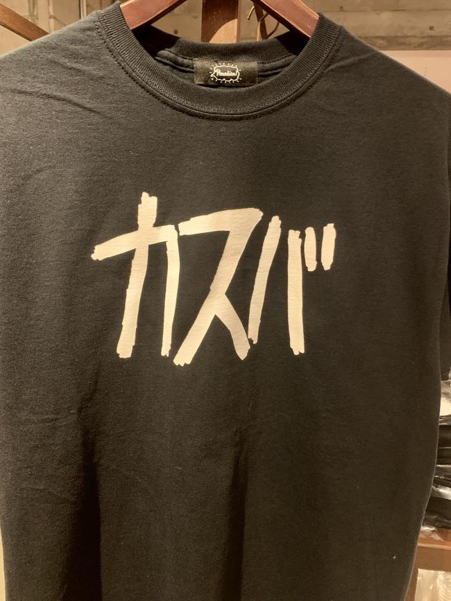 加賀美 健 Tシャツ/¥7,000