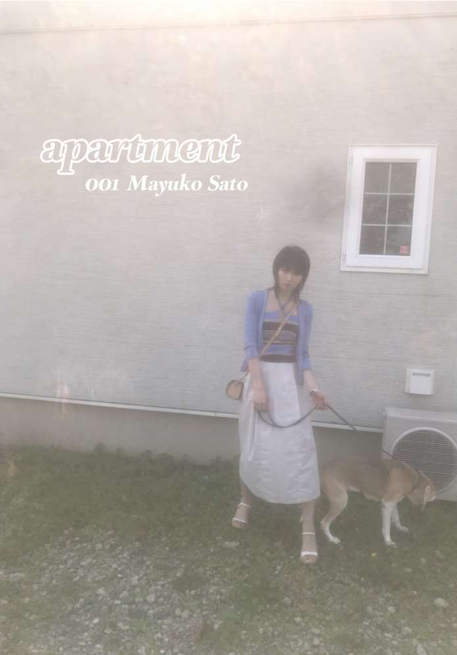 『apartment 001 ── Mayuko Sato』編集:杉田聖司 写真・モデル:佐藤麻優子