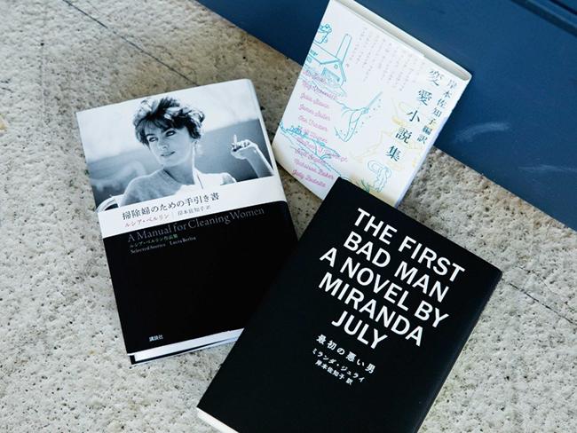 左から時計回りに『掃除婦のための手引き書』ルシア・ベルリン/著(講談社)、『変愛小説集』岸本佐知子/編訳(講談社文庫)、『最初の悪い男』ミランダ・ジュライ/著(新潮社)