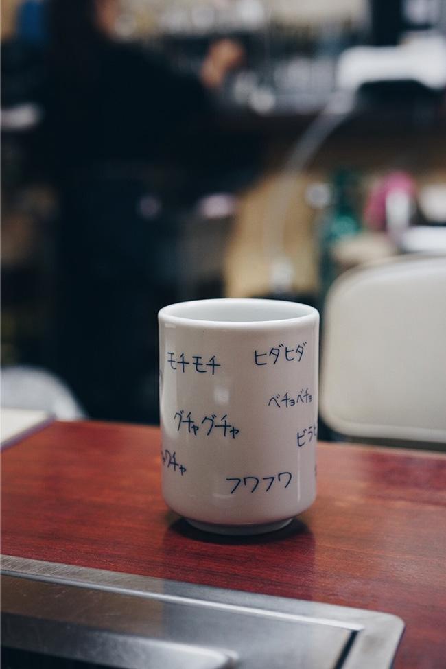 擬音湯呑 ¥5,000