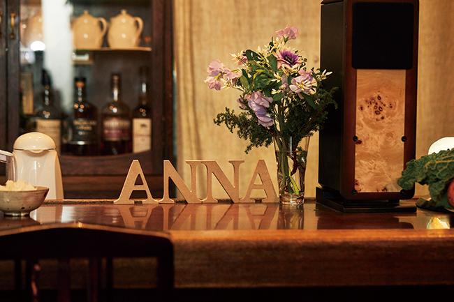 2カ月に1回開く「annaレストラン」は完全予約制。開催日時や場所などの詳細は公式HPでチェック。